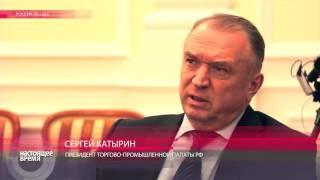 Глава ТПП РФ о санкциях России против Турции