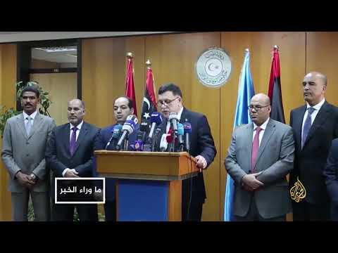 اتفاق الصخيرات.. عامان من المراوحة  - نشر قبل 2 ساعة