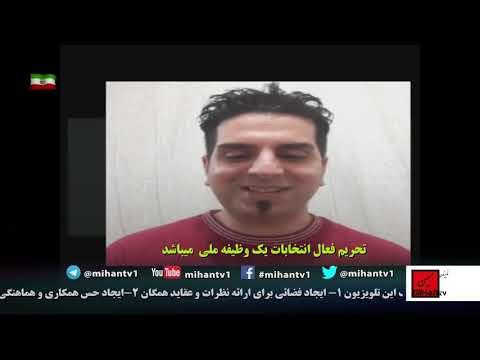 قاتلین فریدون فرخزاد چه کسانی هستند؟ جمهوری اسلامی،اپوزسیون،غرب،امید دانا  دروغپردازی در رودست