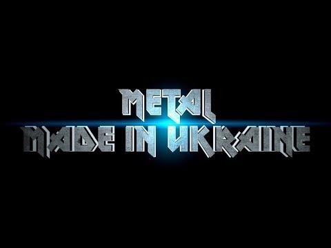 Metal. Made in Ukraine /English Subtitles/