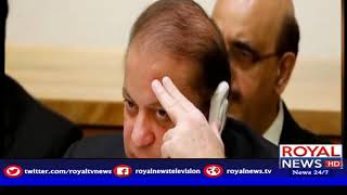 Royal News Live  | Live Streaming | Headlines | Breaking News |  Live Pakistan