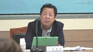 제천시 하반기 주요업무계획 보고회 개최