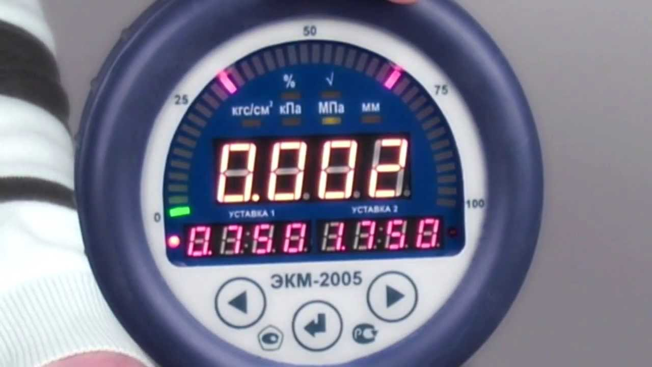 Замена реле давления(Электроконтактный манометр на насосную .