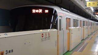 [60fps]札幌市営地下鉄東西線 当駅止 宮の沢駅 Sapporo Municipal Subway Tozai-line Miyanosawa-sta.