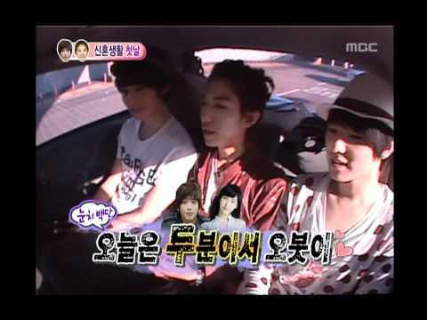 우리 결혼했어요 - We got Married, Jeong Yong-hwa, Seohyun(13) #01, 정용화-서현(13) 20100703