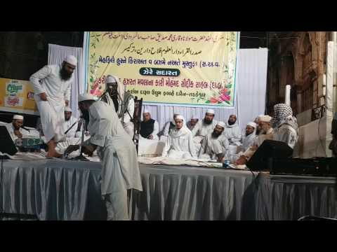 QARI AHMAD HUSEN SAHAB FALAHI TARTIL MEHFIL E HUSN E QIRAAT RANDER SURAT 25-02-2017