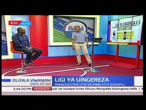 Mabingwa Manchester City kuchuana na Manchester United katika ligi ya Uingereza: Zilizala viwanjani