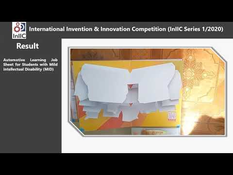International Invention & Innovation Competition 2020