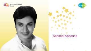 Sanadi Appanna | Raaga Anuraaga song