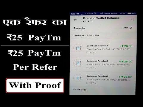 ₹25 PayTm Per Refer Earn Upto ₹5000 PayTm Cash Shopping Post