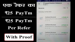 ₹25 PayTm Per Refer Earn Upto ₹5000 PayTm Cash Shopping Post