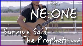 【フル歌詞付き】NE:ONE/Survive Said The Prophet 弾き語りカバー 【劇場版コードギアス? 皇道 主題歌】