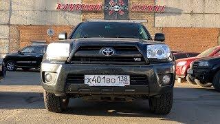 toyota 4Runner - Если ты не нашел живой Land Cruiser 100