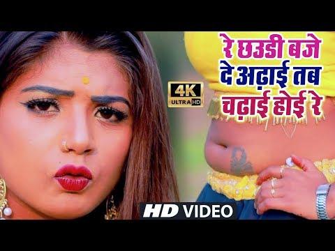Re Chhaudi Baje De Adhai Tab Chadhai Hoi Re || रे छउड़ी बजे दे अढाई तब चड़ाई होई रे | Amarjeet Akela