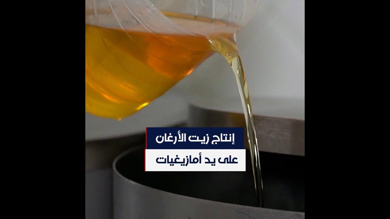 إنتاج زيت الأرغان يؤمن معيشة نساء أمازيغيات جنوبي المغرب  - 02:55-2021 / 6 / 16