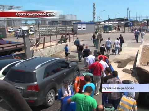 Водный путь в Крым: реальная обстановка на Керченской паромной переправе