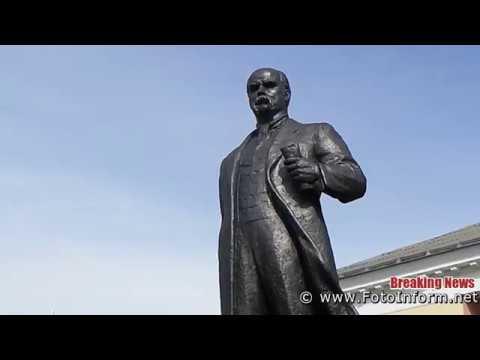 fotoinform: #Кропивницький: співали та читали вірші Тараса Шевченка