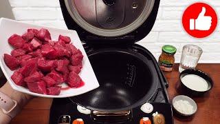 Вот как нужно готовить нежное мясо в мультиварке Вкусный рецепт мяса на обед или ужин