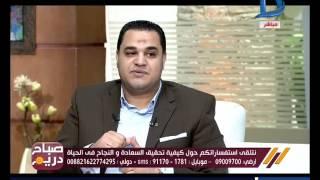 صباح دريم |  جلسة «مديتيشن» بالصلاة على النبي على الهواء مع دكتور احمد هارون