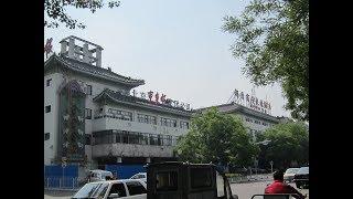 Китай (Пекин)  отель Citytel Inn