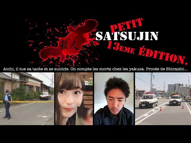 Le procès de Shiraishi Takahiro. Il poignarde sa tante & se suicide. Les yakuza comptent leurs morts