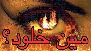 نهاية قناة سعودي ريبورترز..