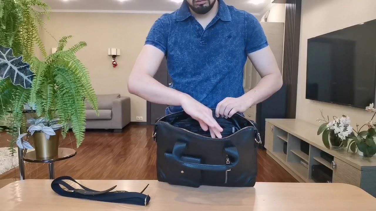 Мужская кожаная сумка 20108