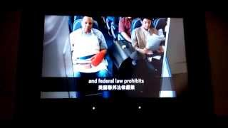 達美航空的官方飛安介紹