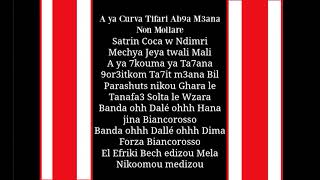 NEW NORTH VANDALS ✪ Banda ohhh ✪+Paroles