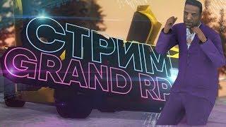 Стрим | Продолжаем развиваться на Grand RolePlay Mars | Samp
