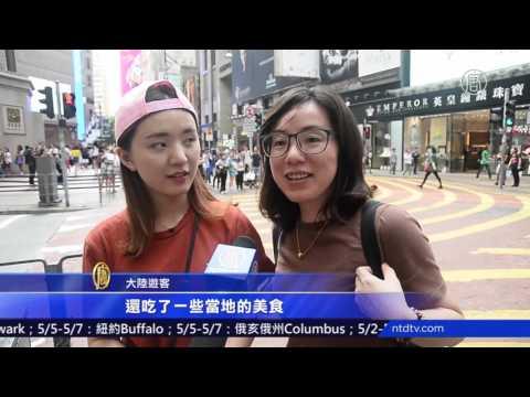 五一黄金周 访港陆客创八年新高(香港_旅游)