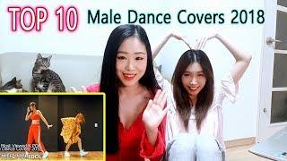 Waveya reaction 리액션 2018 K-pop Boy group dance Top10