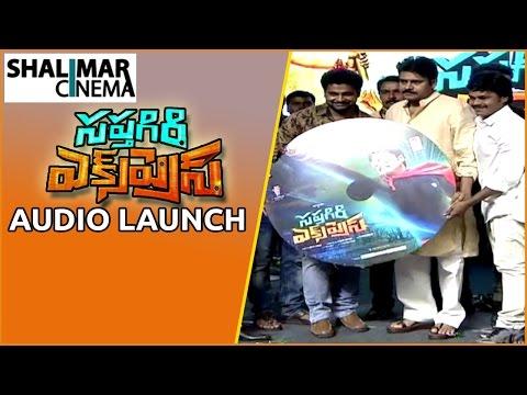 Saptagiri Express Audio Launch Full Video || Pawan kalyan, Saptagiri || Shalimarcinema