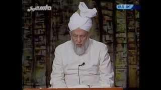 Urdu Tarjamatul Quran Class #187, Surah Al-Furqan 32-58