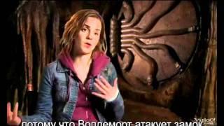 Гарри Поттер и Дары смерти: Часть 2. Крестражи