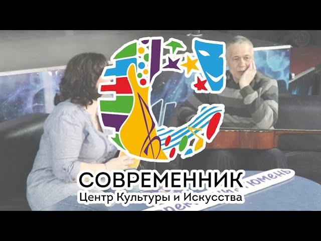 Беседа с бардом: Шамиль Ибрагимович Хаджиев