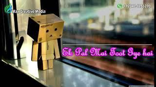 Kachi Thi Aas Ki Dori Song Ringtone | Kachi Thi Aas Ki Dori Song | Sad Song Remix Ringtone | Sad Lov