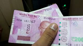 Punjab National Bank (PNB) Fraud-Rs 2000 having Pen Written Text | No security at all