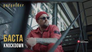 Смотреть клип Баста - Knockdown