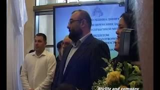 Александр Владимирович Петровский дарит уникальную серебряную Менору в  Днепре
