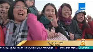 محافظ أسوان: تشكيل لجنة وزارية للاستعداد الجيد للاحتفال بمرور 200 عام على اكتشاف معبد أبوسمبل