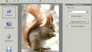 Создание рамок для фото без фотошопа.(Видео урок по созданию рамок без фотошопа. Из цикла -Бесплатные уроки для моих партнеров. Стать моим партнер..., 2009-12-23T12:41:36.000Z)