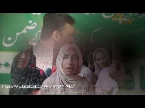 Uttar Pradesh Election 2017 song Owaisi ( AIMIM )