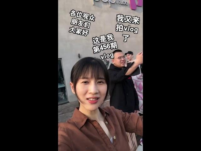 papi酱 - 我的第一期vlog【papi酱的迷你剧场】