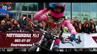 2017.09.02 - Interio Stunt Cup 2017