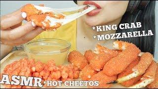 ASMR *HOT CHEETOS FRIED KING CRAB + MOZZARELLA STICKS (CRUNCHY EATING SOUNDS) NO TALKING  SAS-ASMR