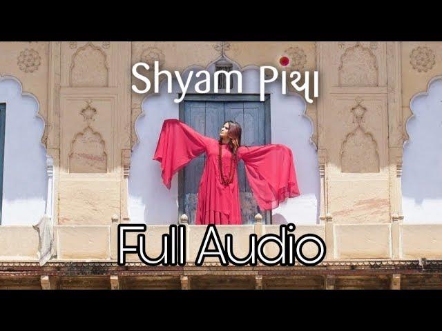 Shyam Piya | Full Audio | Lal Pari Mastani | Sona Mohapatra | Ram Sampath | Meera Blues