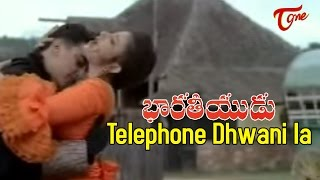 Bharateeyudu - Telugu Songs - Telephone Dhwani la
