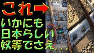 チャンネル登録お待ちしています!! https://goo.gl/ELeB8K 【海外の反応】大阪北部地震が発生!観測史上初の震度6弱を体験した日本各地の外国人...