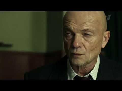 Формула мести. Новое дело майора Черкасова. Мосгаз 1-8 серии детектив телесериал на Первом канале